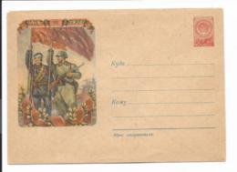Sowjetunion U 181 III  ** -  40 Kop Wappen Umschlag 40 J. Sowjetunion, DV : 30 XII-57 - 1923-1991 URSS
