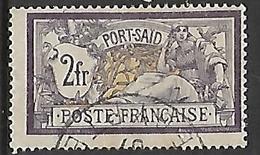 PORT-SAID N°33 - Oblitérés