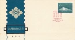 China - 1959 - 8 F Stamp - FDC On Cover - No Address - 1949 - ... República Popular