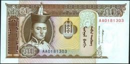 MONGOLIA - 50 Tugrik Nd.(1993) {Mongolbank} UNC P.56 - Mongolie
