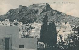 CARTOLINA VIAGGIATA 1927 LERO EGEO CASTELLO VENEZIANO -COLONIE ITALIANE (NO BOLLO) (TY659 - Grèce