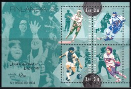 Finland / FINLANDIA 1995 / Sports, Ice Hockey, Football, Basketball / Mi BL 15 / MNH - Basketball