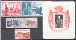 Monaco 1947 Annata Completa / Complete Year Set **/MNH VF - Monaco