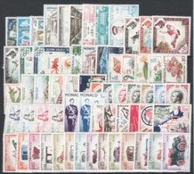 Monaco 1960/64 Periodo Completo / Complete Period **/MNH VF - Monaco