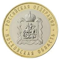 RUSSIA - RUSSIE - RUSSLAND - RUSIA 10 ROUBLES RUBLE REGIONS - MOSCOW OBLAST BIMETAL BI-METALL BI-METALLIC UNC 2020 - Rusland