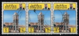 Qatar 1982,Michel# 835 O Doha Clock Tower - Qatar