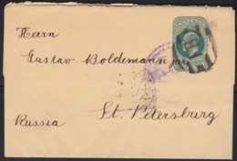 Great Britain  . Yvert  .    Letter   (2 Scans)        .  O  .   Cancelled      .   /  .   Gebruikt - Storia Postale