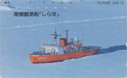 TC JAPON / 390-14871 - BATEAU BRISE GLACE - ICE BREAKER SHIP JAPAN Phonecard - EISBRECHER SCHIFF  - 299 - Boats