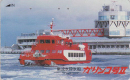 TC JAPON / 110-011 - BATEAU BRISE GLACE - ICE BREAKER SHIP JAPAN Phonecard - EISBRECHER SCHIFF  - 300 - Boats