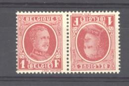Belgique  :  Yv  256a  *  Tête-bêche - 1922-1927 Houyoux