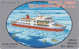 TC JAPON / 290-18561 - BATEAU BRISE GLACE & Animal PHOQUE - ICE BREAKER SHIP JAPAN Phonecard - EISBRECHER SCHIFF - 304 - Boats