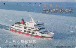 TC JAPON / 110-011 - BATEAU BRISE GLACE - ICE BREAKER SHIP JAPAN Phonecard - EISBRECHER SCHIFF - 305 - Boats