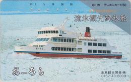 TC JAPON / 290-19335 - BATEAU BRISE GLACE - ICE BREAKER SHIP JAPAN Phonecard - EISBRECHER SCHIFF - 306 - Boats