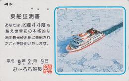 TC JAPON / 110-011 - BATEAU BRISE GLACE - ICE BREAKER SHIP JAPAN Phonecard - EISBRECHER SCHIFF - 307 - Boats