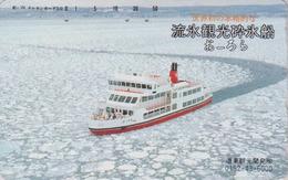 TC JAPON / 290-22770 - BATEAU BRISE GLACE - ICE BREAKER SHIP JAPAN Phonecard - EISBRECHER SCHIFF - 308 - Boats