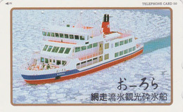 TC JAPON / 110-011 - BATEAU BRISE GLACE - ICE BREAKER SHIP JAPAN Phonecard - EISBRECHER SCHIFF - 309 - Boats