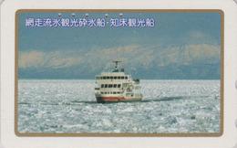 TC JAPON / 110-011 - BATEAU BRISE GLACE - ICE BREAKER SHIP JAPAN Phonecard - EISBRECHER SCHIFF - 310 - Boats
