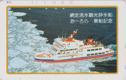 TC JAPON / 110-011 - BATEAU BRISE GLACE - ICE BREAKER SHIP JAPAN Phonecard - EISBRECHER SCHIFF - 312 - Boats