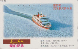 TC JAPON / 110-011 - BATEAU BRISE GLACE - ICE BREAKER SHIP JAPAN Phonecard - EISBRECHER SCHIFF - 313 - Boats