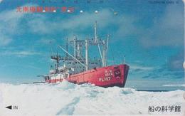 TC JAPON / 110-180888 - BATEAU BRISE GLACE - ICE BREAKER SHIP JAPAN Phonecard - EISBRECHER SCHIFF - 314 - Boats