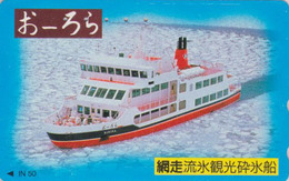 TC JAPON / 110-011 - BATEAU BRISE GLACE - ICE BREAKER SHIP JAPAN Phonecard - EISBRECHER SCHIFF - 315 - Boats