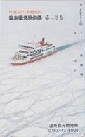 TC JAPON / 290-23032 - BATEAU BRISE GLACE - ICE BREAKER SHIP JAPAN Phonecard - EISBRECHER SCHIFF - 316 - Boats