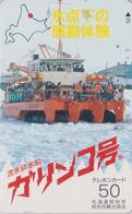 TC JAPON / 430-1086 - BATEAU BRISE GLACE - ICE BREAKER SHIP JAPAN Phonecard - EISBRECHER SCHIFF - 317 - Boats