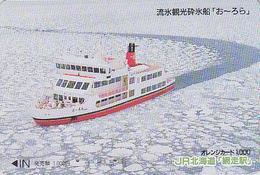 Carte Orange JAPON - BATEAU BRISE GLACE - ICE BREAKER SHIP JAPAN JR Card - EISBRECHER SCHIFF - 320 - Boats