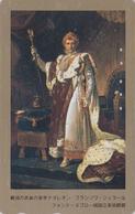 TC JAPON / 110-150476 - PEINTURE FRANCE - SACRE De NAPOLEON Par GERARD - Painting JAPAN Phonecard - 1878 - Malerei
