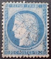 R1512/15 - CERES N°60C (fente Au Nord) - GC 4441 (BUREAU SUPPLEMENTAIRE) : SOULTZMATT (Haut Rhin) ☛☛☛ INDICE 13 - 1871-1875 Cérès