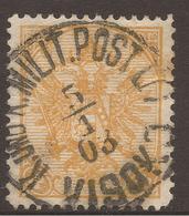 AUSTRIA / BOSNIA. 3h YELLOW VISOKO POSTMARK - 1850-1918 Empire
