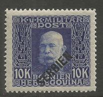 AUSTRIA / BOSNIA / SERBIA. 1916. 10K UNMOUNTED MINT - Oblitérés