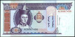 MONGOLIA - 100 Tugrik 1994 {Mongolbank} UNC P.57 - Mongolie