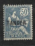 MAROC         N° YVERT    94   NEUF SANS GOMME     (  SG 01/43 ) - Nuevos