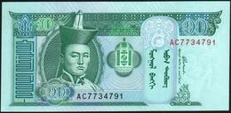 MONGOLIA - 10 Tugrik 2002 {Mongolbank} UNC P.62 B - Mongolie