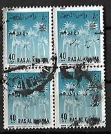 Ras Al Khaimah 1964 40 Np Were Overprinted In FILS.Block Of 4 - Ras Al-Khaimah