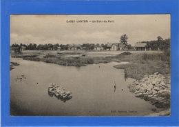 33 GIRONDE - CASSY LANTON Un Coin Du Port (voir Descriptif) - France