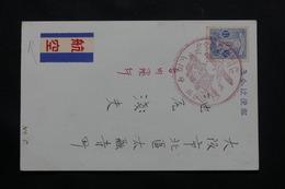 JAPON - Oblitération Plaisante Aviation Sur Carte De Correspondance , à Voir - L 54498 - Brieven En Documenten