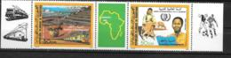 PA - 1985 - 237 A **MNH - Philexafrique à Lomé - Mauritania (1960-...)
