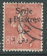 Alaouites  - Yvert N° 139  Oblitéré - Ay 11924 - Siria (1919-1945)