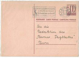 IZ477    Switzerland 1947 Postkarte With Postmark Bern Schweizerwoche - Poststempel