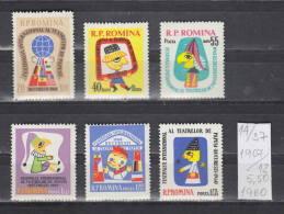 37K14 / 1960  Michel Nr. - 1907-1912  - International Puppet Theatre Festival Bucharest  - ** MNH Romania Rumanien - 1948-.... Repubbliche