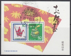 JAPAN Block 117,used - Used Stamps