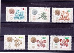 BULGARIE 1972 JEUX OLYMPIQUES DE MUNICH Yvert 1955-1959 + 1972 NEUF** MNH - Bulgarien