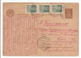 Air Mail Moskwa To Berlin 3.9.26 (Air Mail Since 1.5.26!) Post Karto 7K Uprated Strip 3x14K - 1923-1991 UdSSR