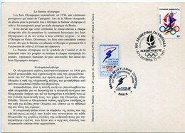 Souvenir Parcours De La Flamme Olympique 14.12.1991 Timbres Français Et Grec - Autres