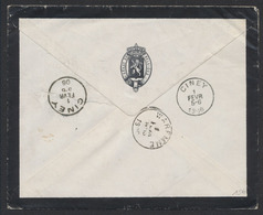 Lettre : Sénat De Belgique (Sénat / Quenestre) Expédié De Bruxelles Vers Le Baron De Selys Longchamps à Waremme, Ciney - Postmark Collection