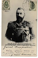 Russie Général KOUROPATKINE Carte-photo - Rusia