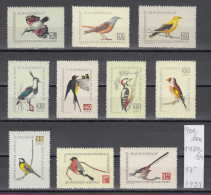20K904 / 1959 Michel Nr. 1780-1789  - Birds  ** MNH Romania Rumanien - 1948-.... Repubbliche