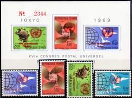 HAITI - UPU  TOKYO - OUN  OVPT.  - **MNH - 1970 - RARE - U.P.U.